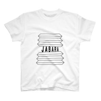 蛇腹 T-shirts