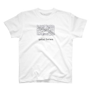 ヤバいシャツ T-Shirt