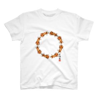【金魚】花房頂天眼~るんるん~ T-shirts