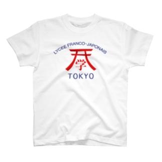 LFJT - Design original - Lettres bleues T-shirts