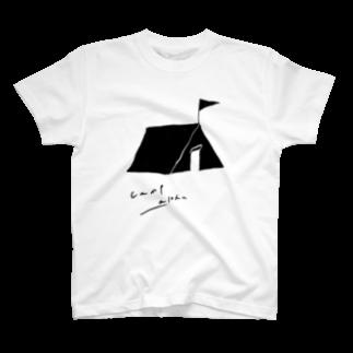 明季 aki_ishibashiのキャンプ T-shirts