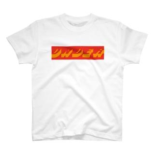 R1 T-shirts