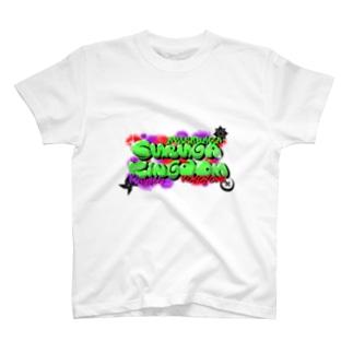 するぐらしりーず T-shirts