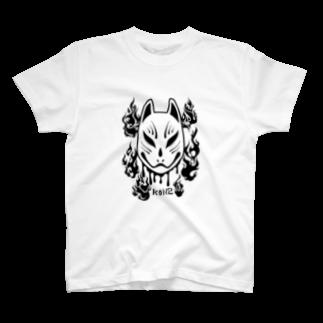 青ノ樹の狐面 T-shirts