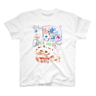 398(5さい)の絵 T-Shirt