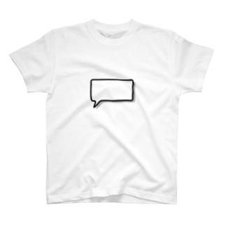 吹き出し Tシャツ