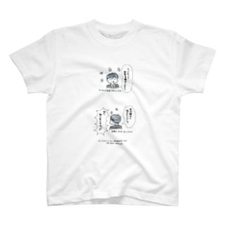 権威の気まぐれ--褒め言葉は無責任 T-shirts