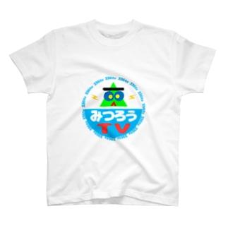 みつろうTVロゴT T-shirts