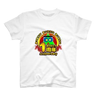 みつろうTV会員限定1周年記念T T-shirts