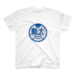パ紋No.2910 駿太 T-shirts