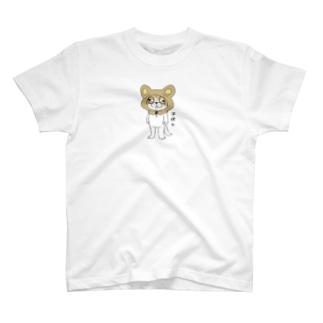 不快犬 T-shirts