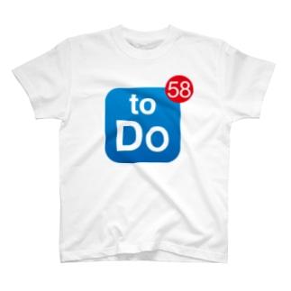 やることいっぱい T-shirts