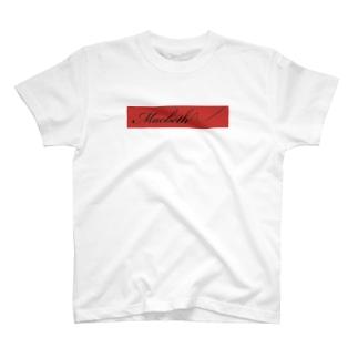 マクベスロゴTシャツ T-shirts