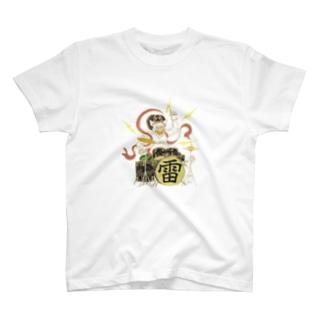 ゴロゴロゴロ T-shirts