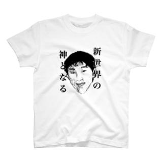 友だちの顔面 T-shirts