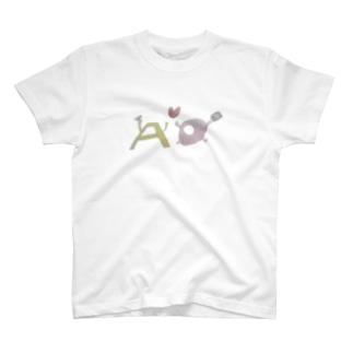 長男画伯 AちゃんOちゃん T-shirts