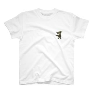 Freeze! T-shirts