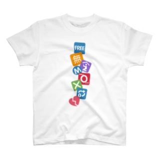 パートナー募集懇願表明 T-Shirt