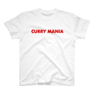 カレーマニアTシャツ T-shirts