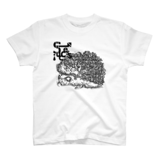 Success-K Hedge hog T-shirts