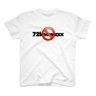 72knowxxx T-shirts