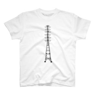 鉄塔No.17 超巨大鉄塔 T-shirts