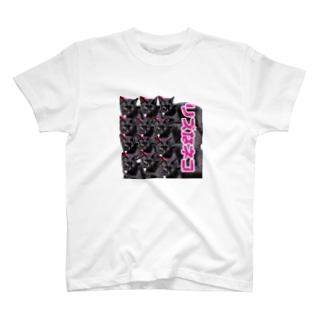 リズネコ T-shirts