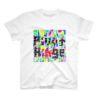 T-shirt(White)/PivotHinge (15) T-shirts