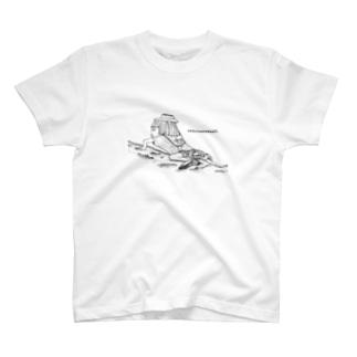 万事良好! T-shirts