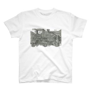 D5196 T-shirts