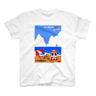 とりあえずビーチ Tシャツ