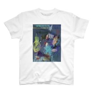 グレーの中の真実 T-shirts