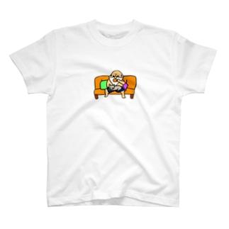 ひげおじさんの日常(優雅なティータイム) T-shirts