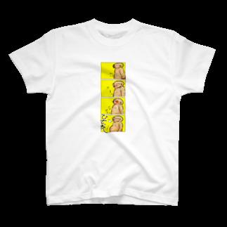 小田ロケット/odaRocketのオノマトペイント No.003「ひでぶー」 T-shirts
