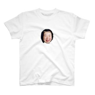 黒歴史思春期グッズ T-Shirt