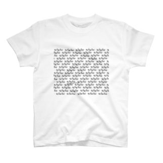 be you!ウィンタータイプのあなたへ T-shirts