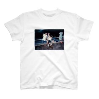 我が家の思い出 T-shirts