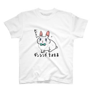 ダンシングちよまるTシャツ T-shirts