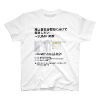 SUMIFが絶対にわかるTシャツ T-shirts