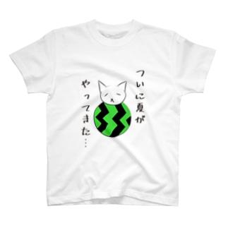 ネコ丸すいか T-shirts