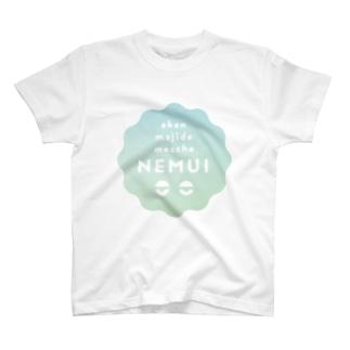NEMUI_2021 T-shirts