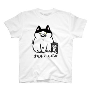 オモチとしじみ(表のみ) T-shirts