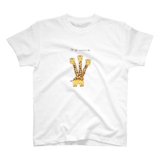 きりんぐぎどら T-shirts