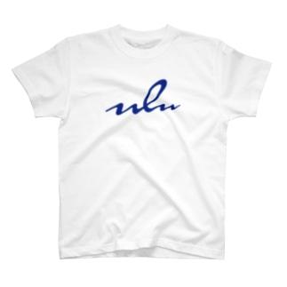 ulu T-Shirt
