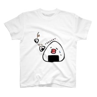 すってんころりんっおにぎりまる T-shirts