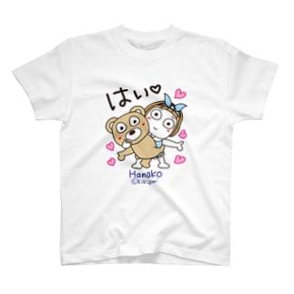 はい(色変更可能) T-shirts