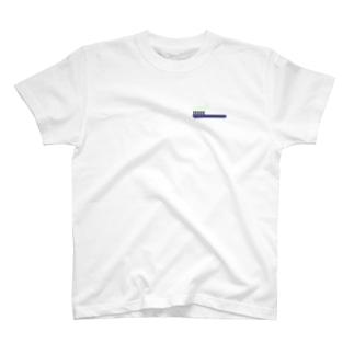 ハブラシ. T-shirts