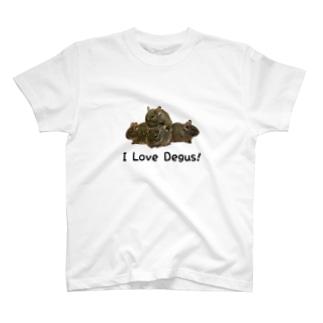 デグー大好き フォーメーション4 T-shirts