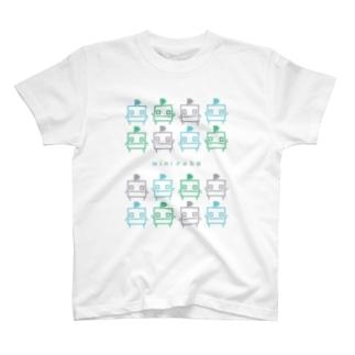 mini-robo line up T-shirts