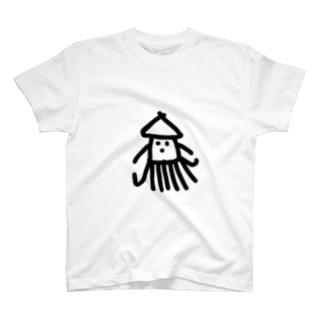 イカしてるやつ T-shirts